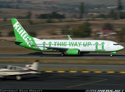 humorous flight